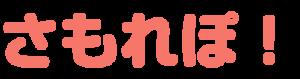 logoamp1
